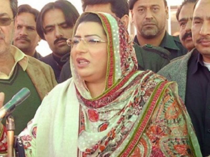 CM Buzdar needs to market performance, suggests Firdous Ashiq Awan in offbeat interview with Daily Pakistan