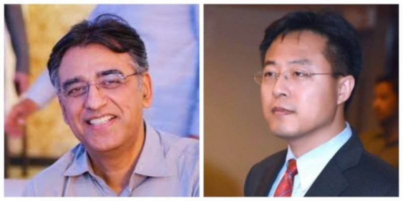 'Man of integrity': Asad Umar earns praise from top Chinese official amid social media trial