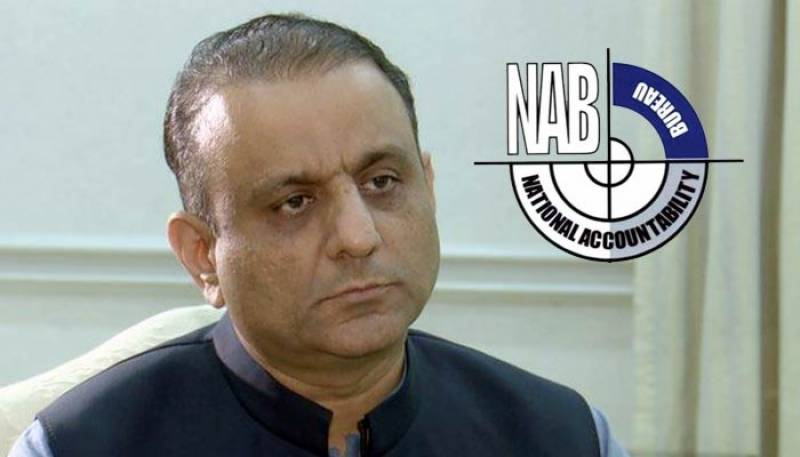 NAB suggests putting Aleem Khan's name on ECL