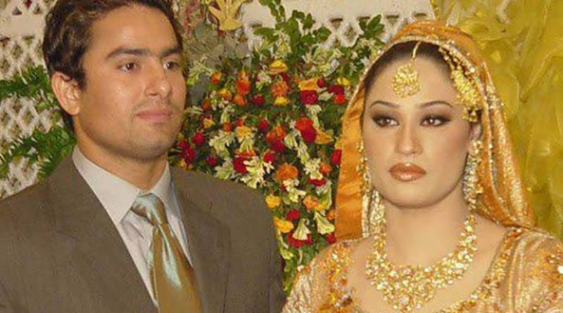Humeira Arshad and Ahmed Butt get divorced