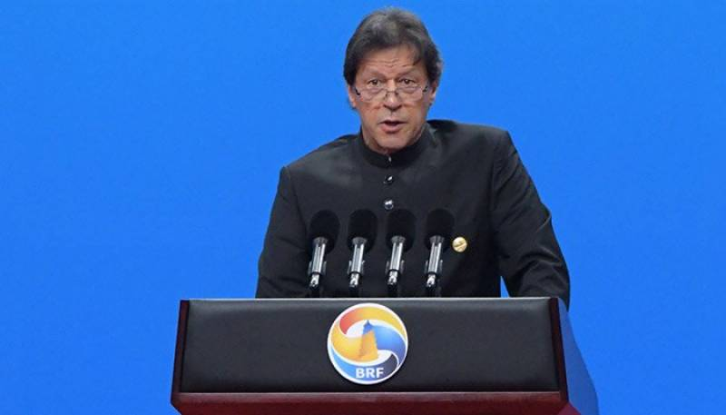 PM Imran addresses 2nd BRF in Beijing, puts forward five points to expand BRI