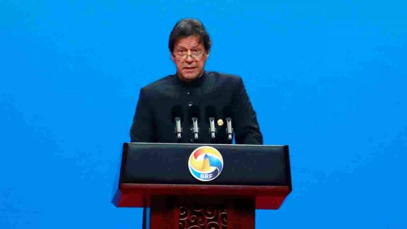 PM Imran emphases on bolstering connectivity under BRI in Leader's Roundtable 2nd BRF session in Beijing