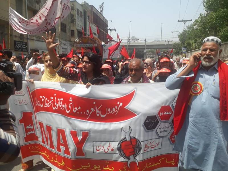 APTUF demands increase in basic salary, implementation of labour laws in May Day rallies