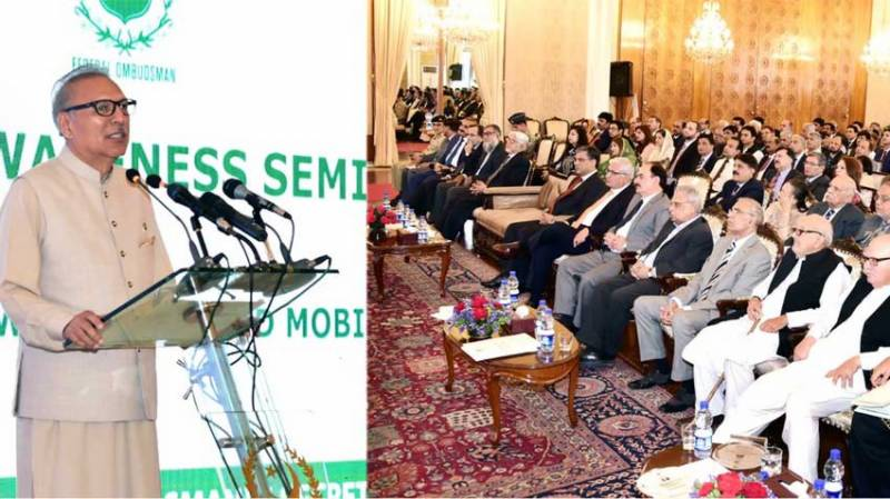 Pakistan's President launches Federal Ombudsman mobile app