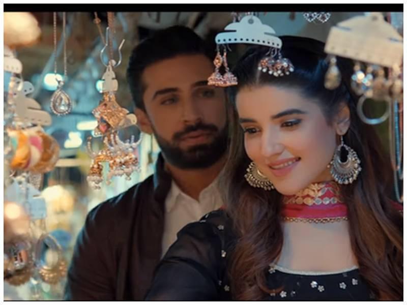 Teaser for 'Heer Maan Ja' released