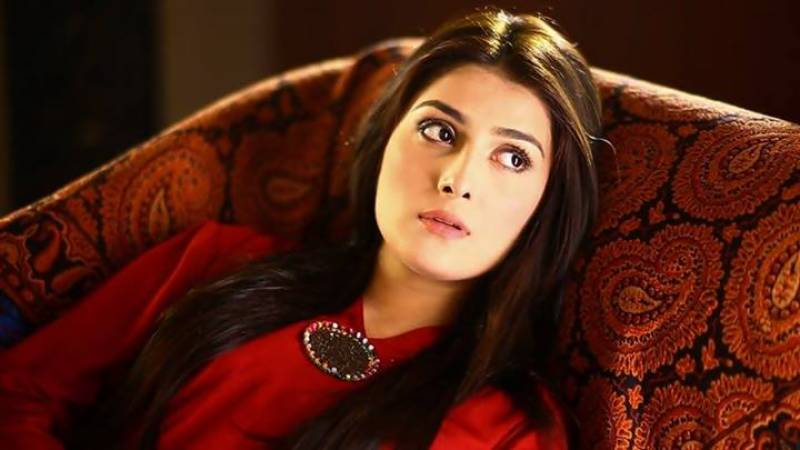 In an unexpected move, Ayeza Khan goes private