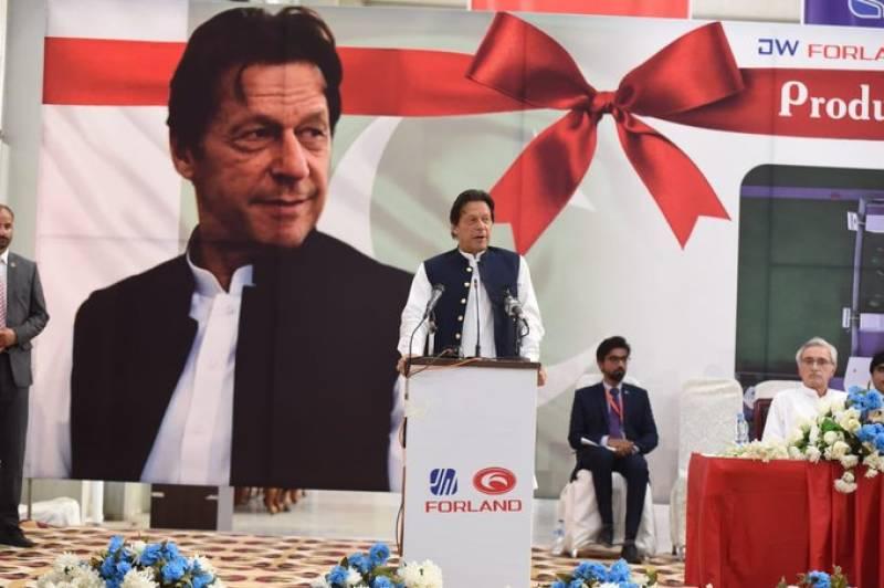 PM Imran inaugurates JW Forland car plant, Haier Industrial Park Phase II near Lahore