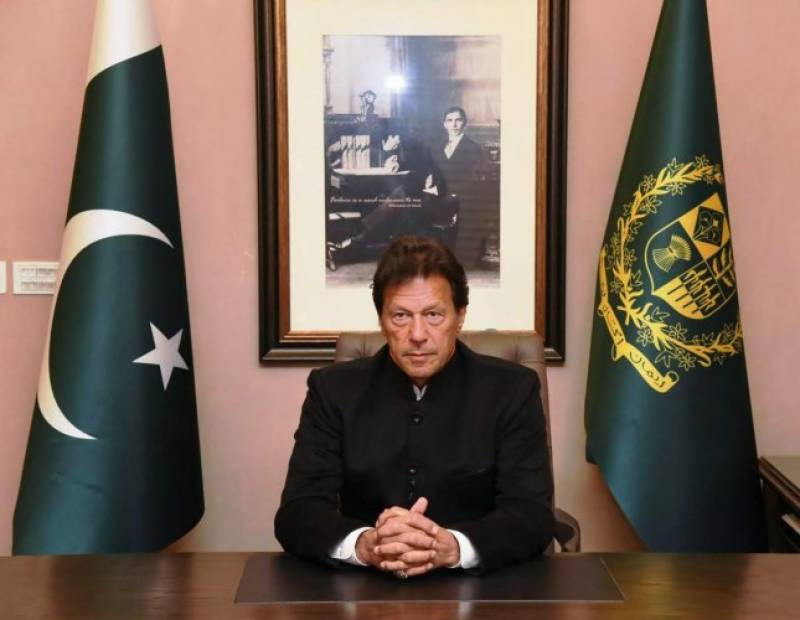PM Imran sticks to commitment of 5 million homes at housing project ceremony in Renala Khurd