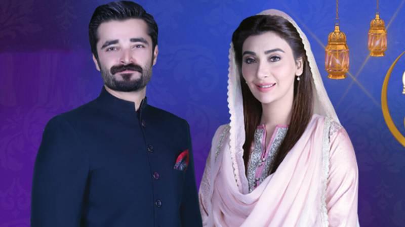 Punjab Assembly passes resolution to enforce ban on celebrities hosting Ramadan transmissions