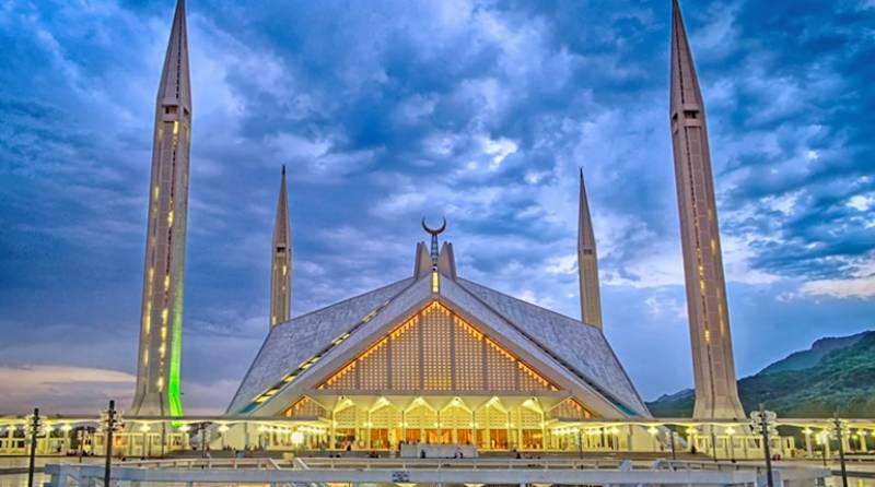 Islamabad Seher and Iftar Timings Ramzan 2019
