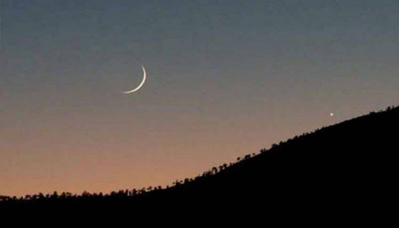 Ramazan Crescent visible across the world