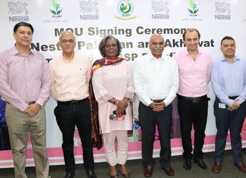 Nestlé Pakistan and Akhuwat partnership: Empowering women through sustainable livelihoods