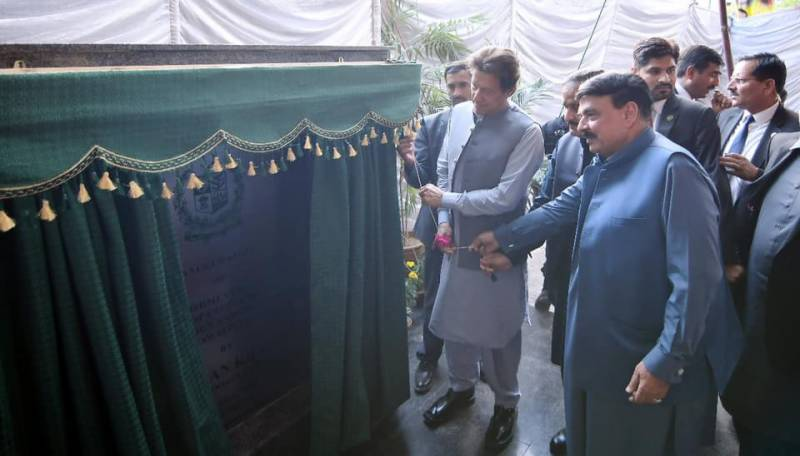 PM Imran performs groundbreaking of 'Mother and Child' Hospital in Rawalpindi