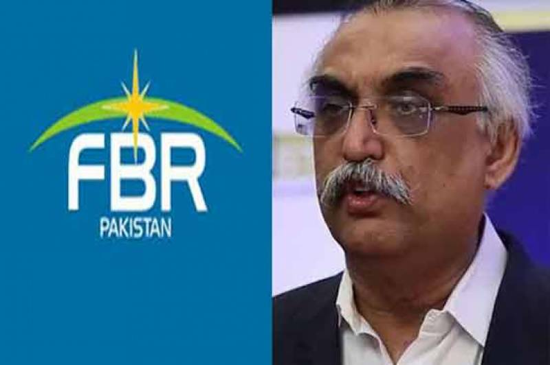 FBR Chairman Shabbar Zaidi has no social media account