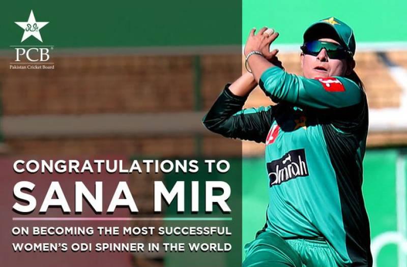 Pakistan's Sana Mir becomes highest wicket-taking spinner in ODI