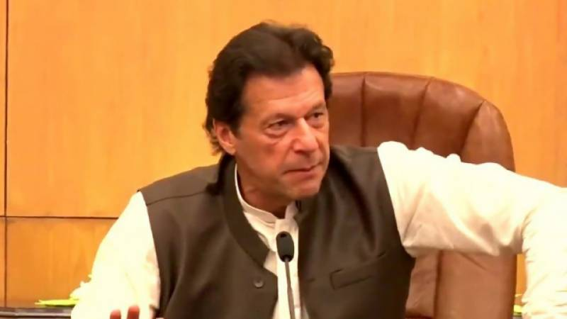 PM Imran condemns terror attack at PC Gwadar, says Pakistani nation and its security forces shall defeat the terrorists