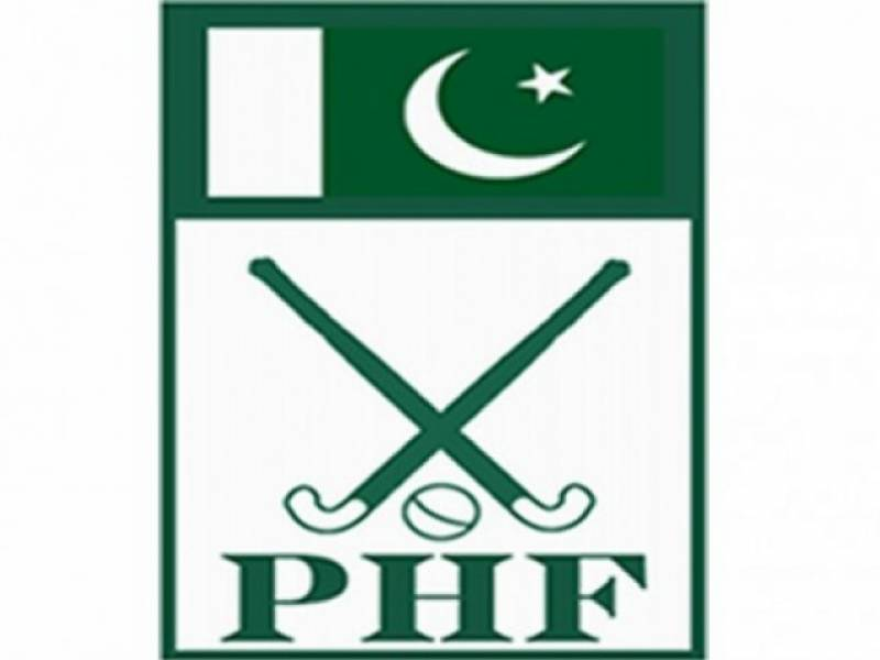 PHF executive board approves Asif Bajwa appointment as Secretary PHF