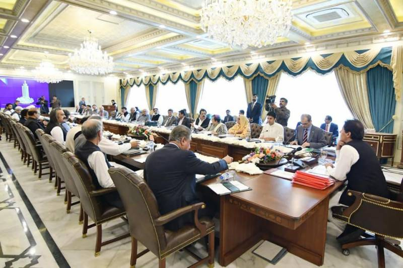 Federal cabinet approves tax amnesty scheme to spur investment