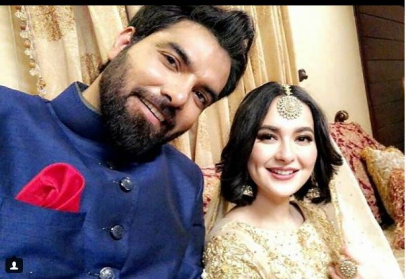 Hania Amir slams Yasir Hussain for his inappropriate joke