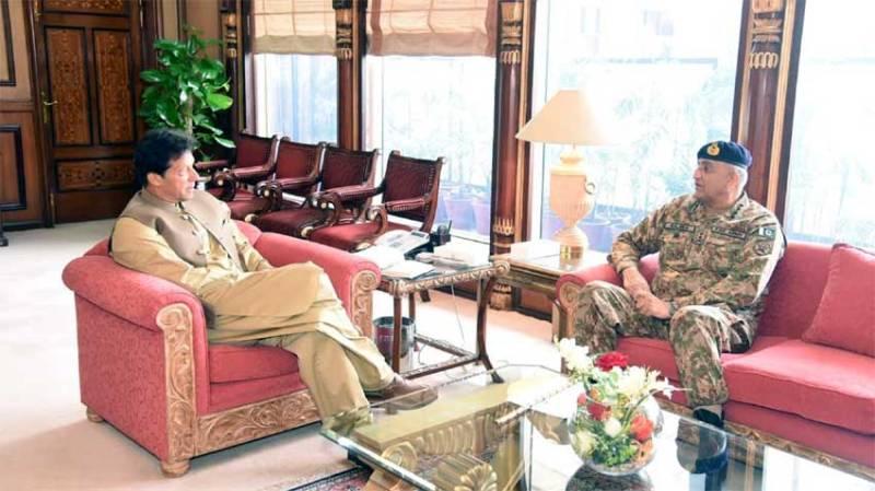 COAS Bajwa calls on PM Imran to discuss security situtation