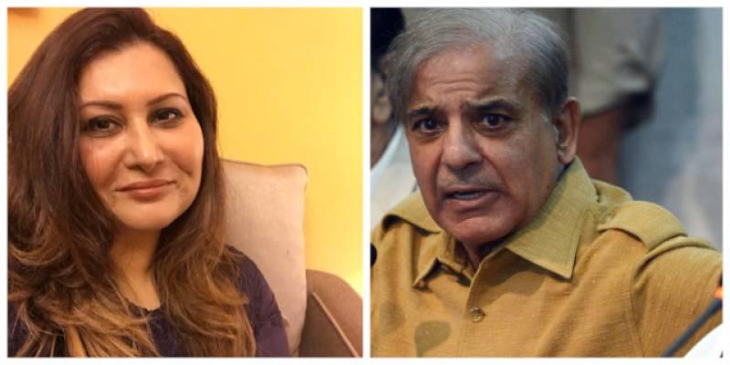 Kulsume Hai denies secret marriage with Shehbaz Sharif