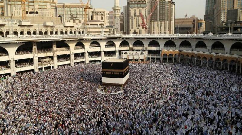 Private Hajj Group organisers asked to submit required documents by May 20
