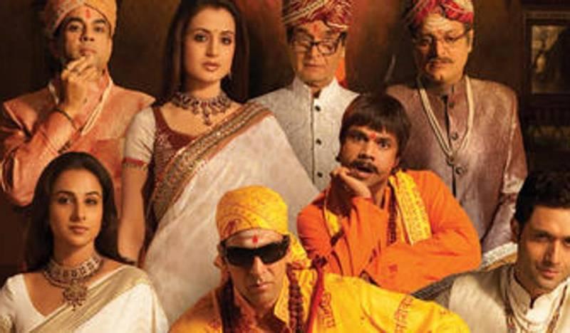 Sequel to Akshay-Vidya's 'Bhool Bhulaiyaa' in works