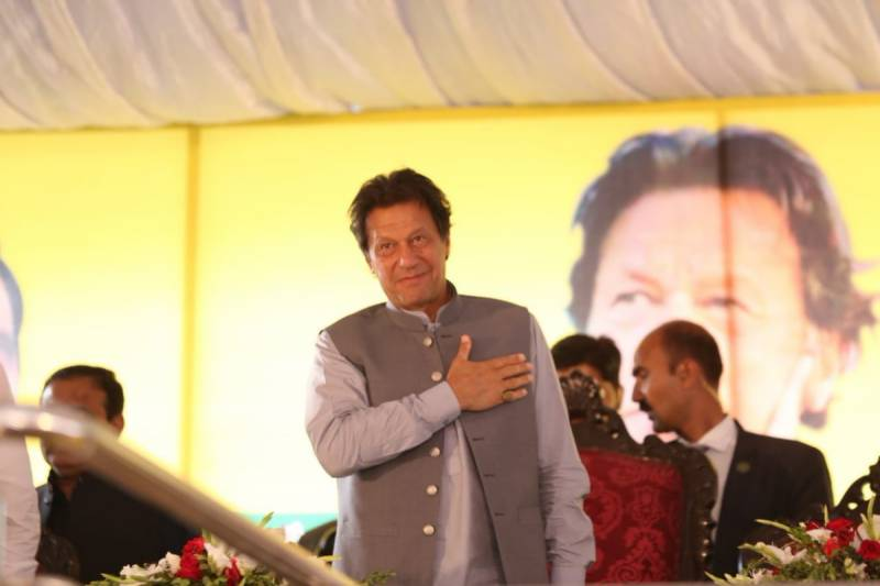 PM Imran approves Rs100b Kamyab Jawan Program to empower youth