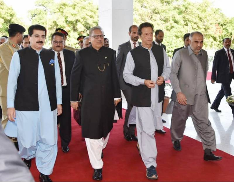 President Secretariat saves Rs224m through austerity measures