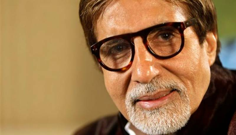 Amitabh Bachchan shares a cute childhood picture of this Bollywood diva
