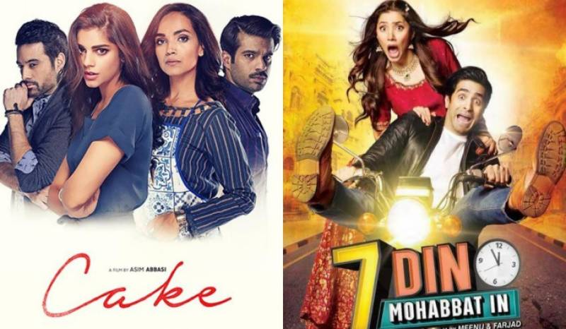 'Cake' and '7 Din Mohabbat In' are now available on Netflix