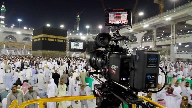 Documentary about Masjid Al Haram premieres in Pakistan