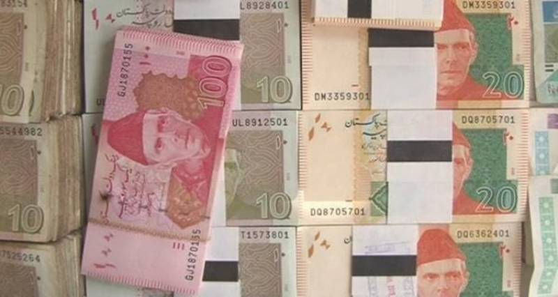 SBP launches SMS service for booking of fresh currency notes
