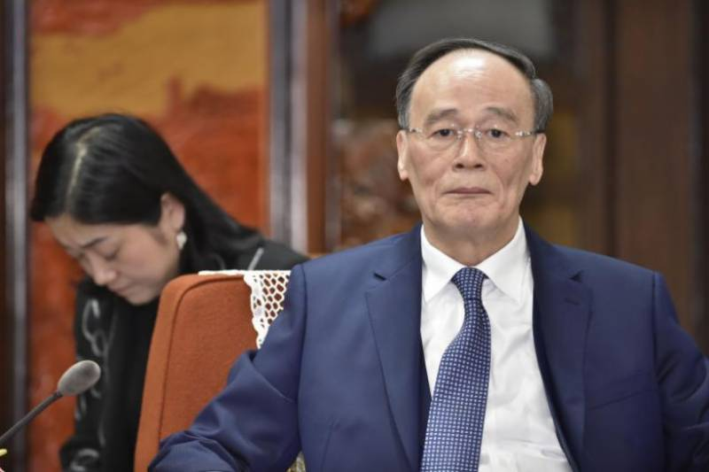 Chinese Vice President to arrive on a two-day official visit in Islamabad on Sunday