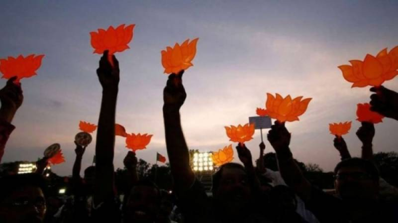 ECI announces BJP's victory in general election