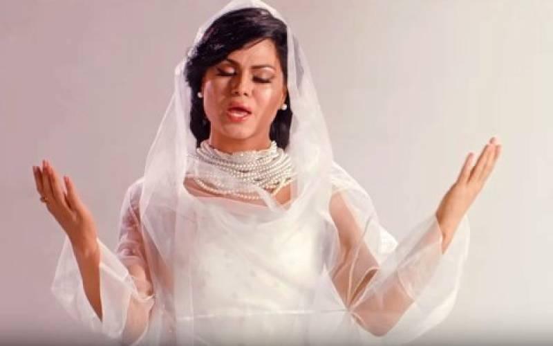 Veena Malik all set to host new reality TV Show