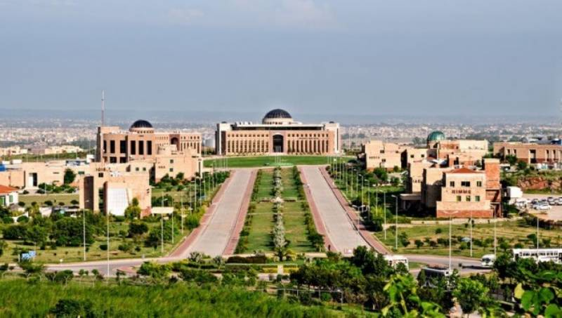 23 Pakistani institutes listed among top 500 Asian universities