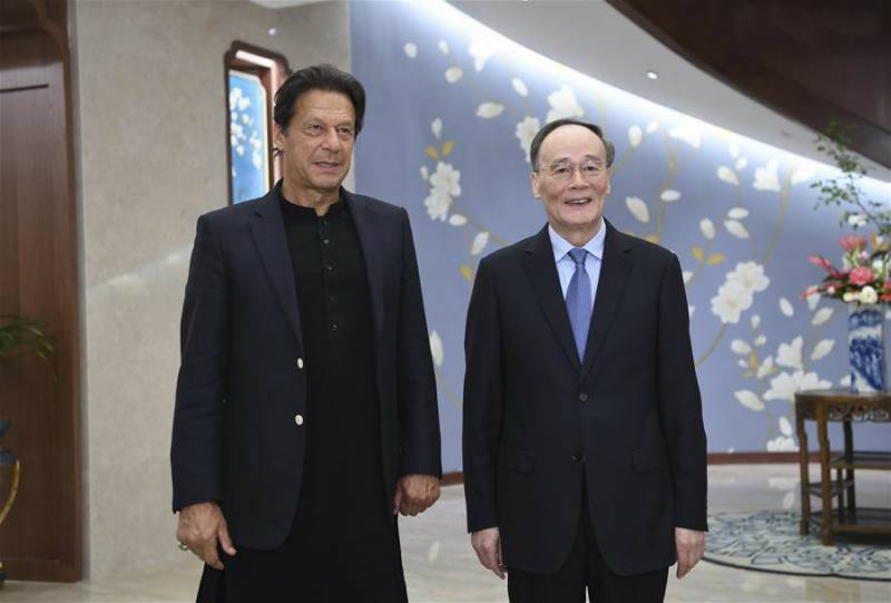 Chinese VP wraps up Pakistan visit on 'highly successful' note