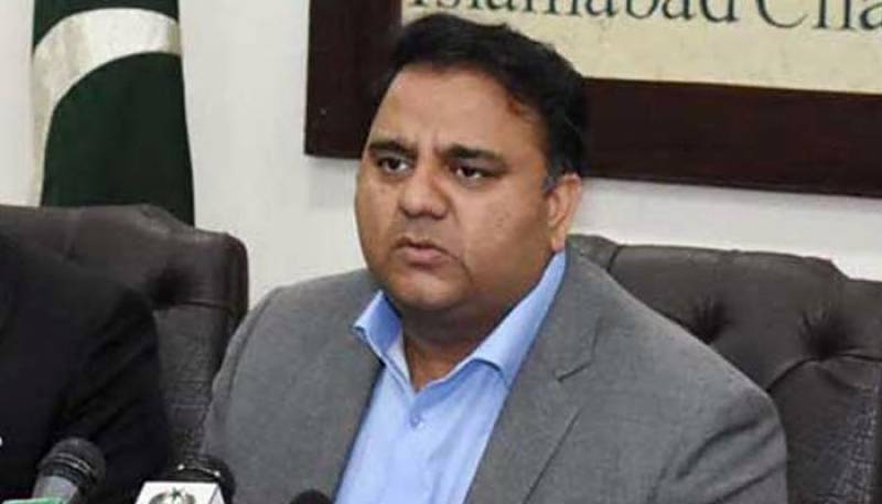 Govt to launch mobile app developed for moon sighting soon, says Fawad Ch