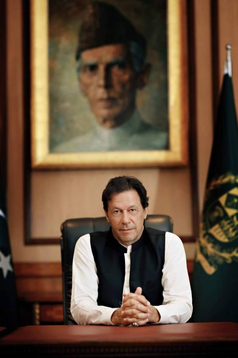 PM Imran to launch Ehsaas Qarz-i-Hasna Scheme next month
