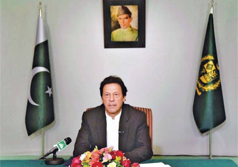 Pakistan can't progress until you pay due taxes, PM Imran to nation (VIDEO)