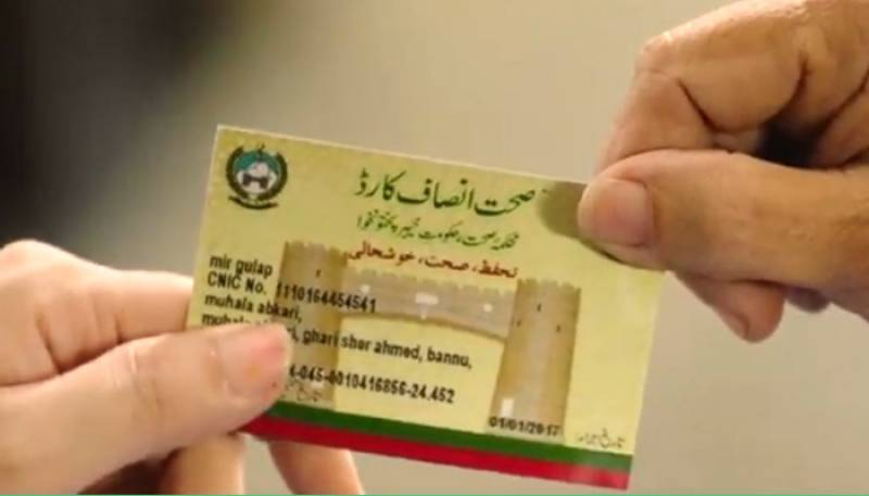 Pindities to get 257,000 Health Insaf Cards: Dr Yasmeen