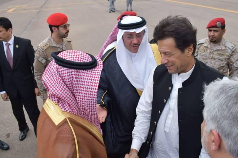 PM Imran to represent Pakistan at 14th OIC Summit in Saudi Arabia