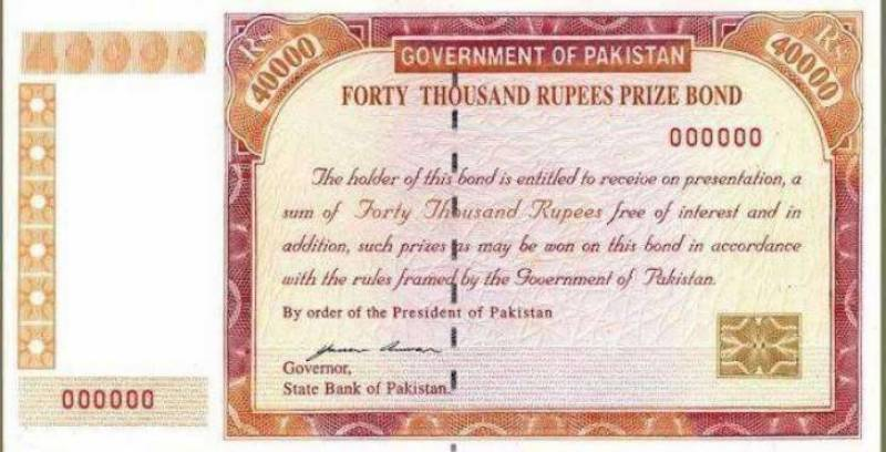 Draw of Rs40,000 prize bond on Monday