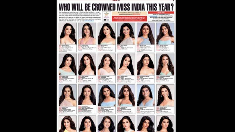 Miss India contest is highly criticized for its choice of contestants