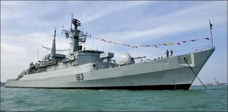Pakistan Navy ship Khaibar visits Bahrain's Mina Salman port