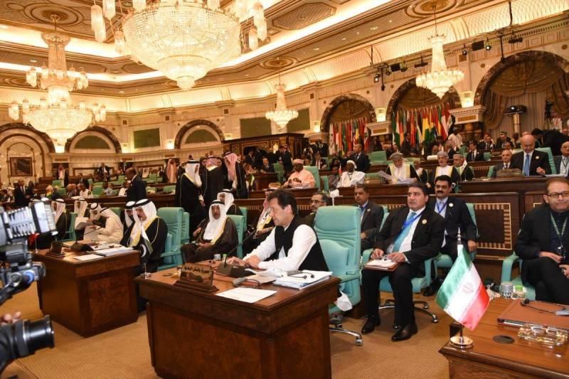 PM Imran awakens OIC to act against blasphemy, Islamophobia