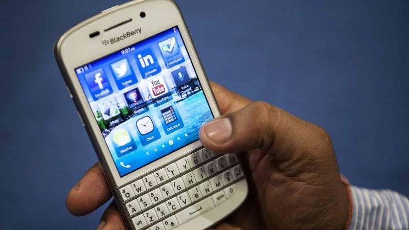 World bids goodbye to BBM