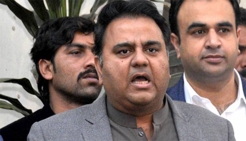 Pak Army most powerful, well organized institution of country, says Fawad Ch