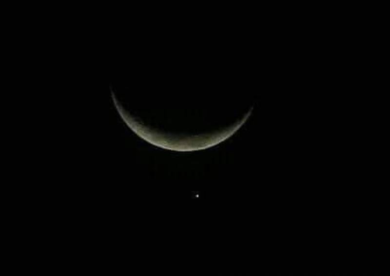 India to observe Eid-ul-Fitr tomorrow